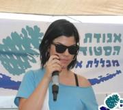 היום הראשון שלי: מילנה יסניץ מספרת על יומה הראשון כמורה בבית הספר