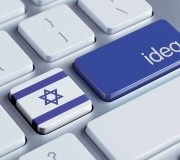 מדינת ישראל היא מדינת היהודים. בלבד