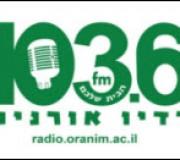 רדיו אורנים : מציל חיים