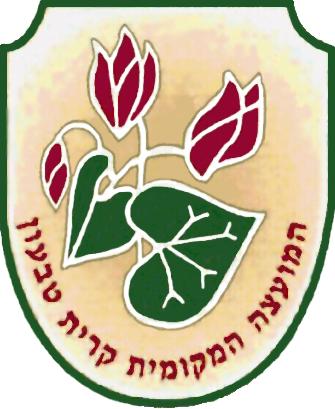 Kiryat_Tivon_COA