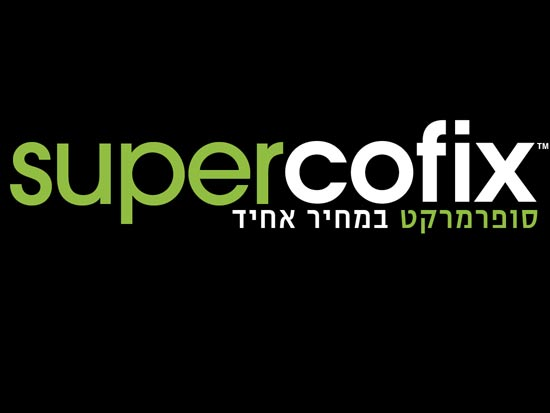super_cofix_logo_final550